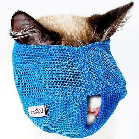 ZOOPOLR Cat Muzzles