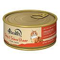 Cat Turkey & Salmon Cat Food