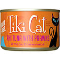 Tiki Cat Ahi Tuna Consomme Grain-Free Canned Cat Food