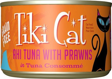 Tiki Cat Manana Grill Ahi Tuna
