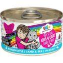 BFF OMG Lots-O-Luck! Duck & Tuna Dinner in Gravy Grain-Free Cat Food